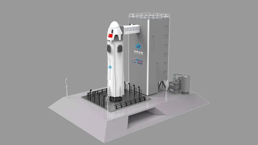 Kinija reusable rocket landing